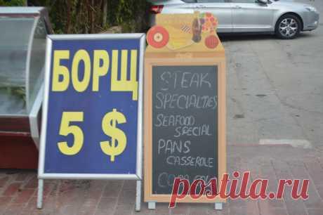 Дома борщ дешевле и вкуснее