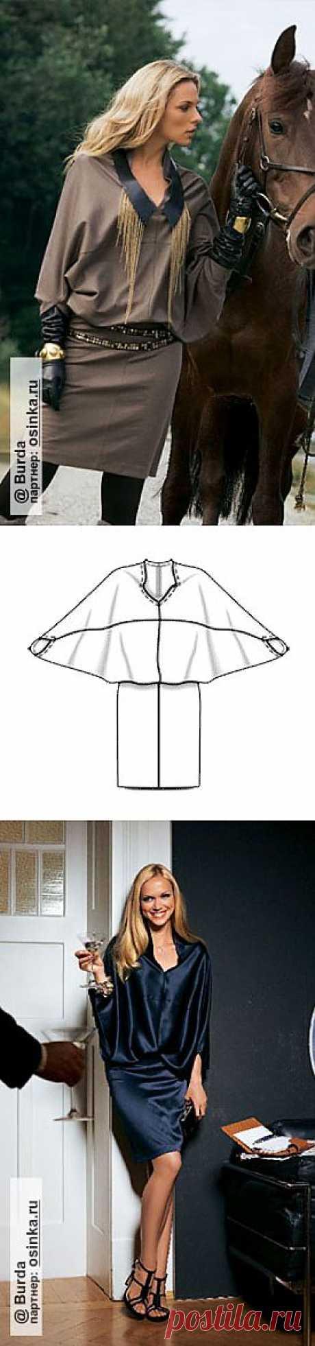Платье Gucci +1 / Вещь /