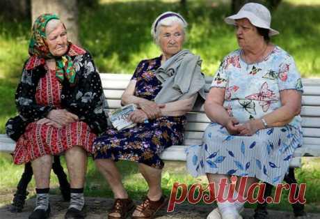 Распоряжением Правительства до 1.01.2020 средняя пенсия должна увеличиться до 26 538 рублей Государственные руководители не устают обещать своему народу благополучие. Но всегда есть одна и та же оговорка – нужно немножко потерпеть....