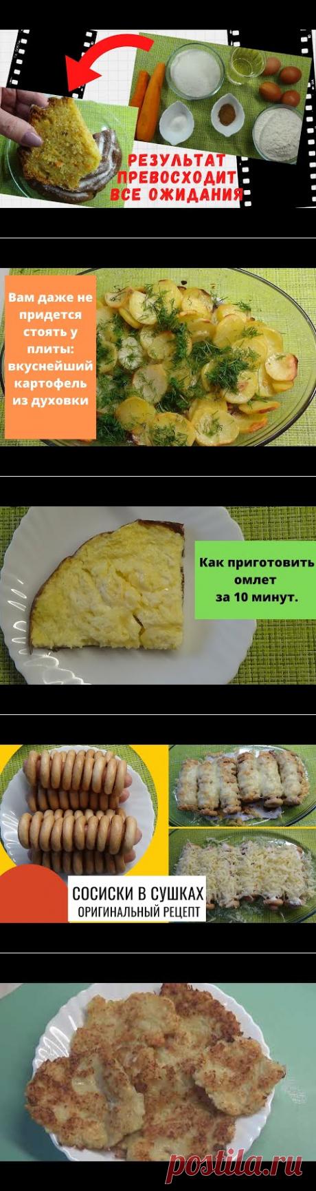 (1) Морковный кекс на растительном масле - результат превосходит все ожидания - YouTube