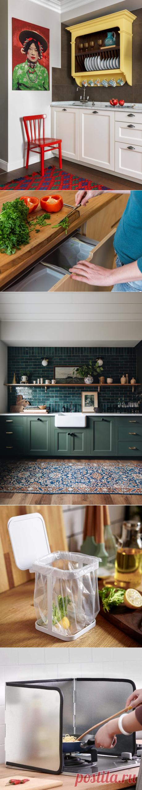 Порядок на кухне: фото и идеи как организовать порядок на кухне | Houzz Россия