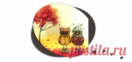 Улыбнитесь: Весёлые осенние стихи-2020 | Книжный шкаф детям | Яндекс Дзен