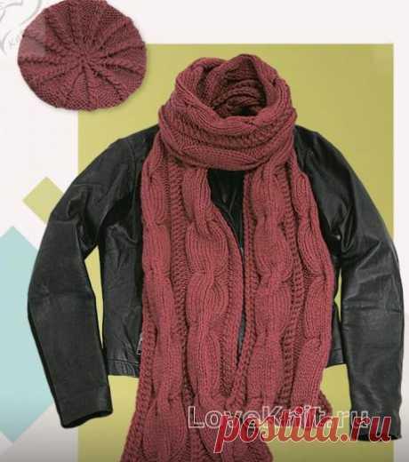 Берет и шарфик с косами схема спицами