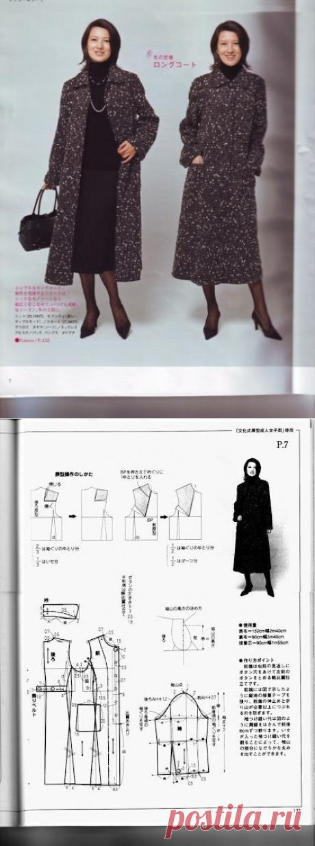 a310b066bc1 Поиск на Постиле  Женская одежда