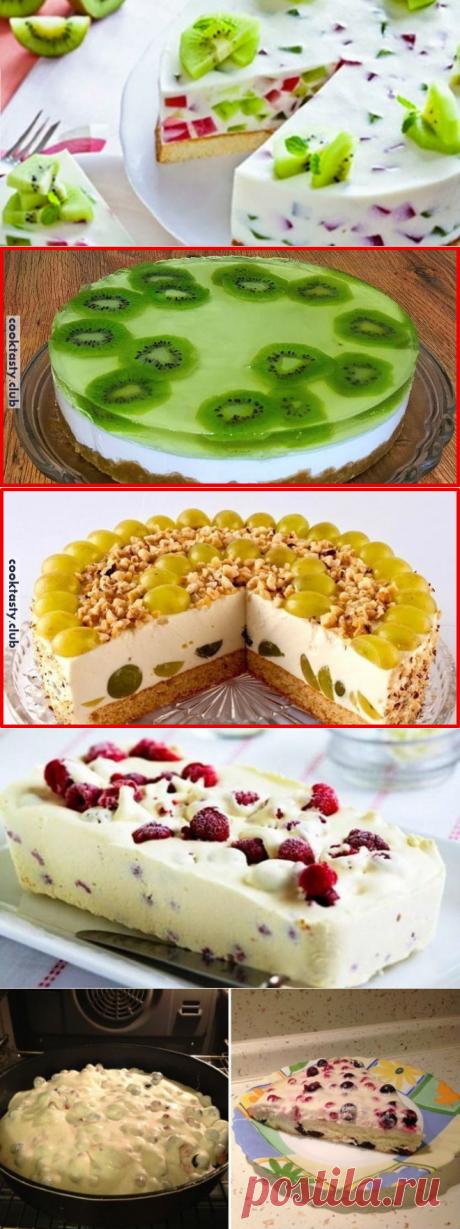 5 моих любимых фруктовых десертов   Торт-желе с фруктами, Обалденный творожный торт с фруктами без выпечки, Творожно-фруктовый торт, Фруктовый тортик из йогурта, Любимый торт моей семьи