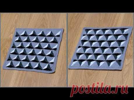 Узор 3D для пледа, тунисским крючком. Часть 3. 3D pattern for plaid. Tunisian crochet. Part 3.