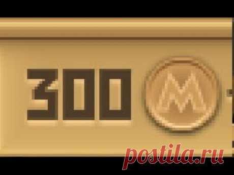 Чит на Метро 2033 в Вк на жетоны 2019 скачать - YouTube