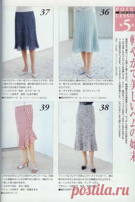 Вязаные юбки - машинное вязание