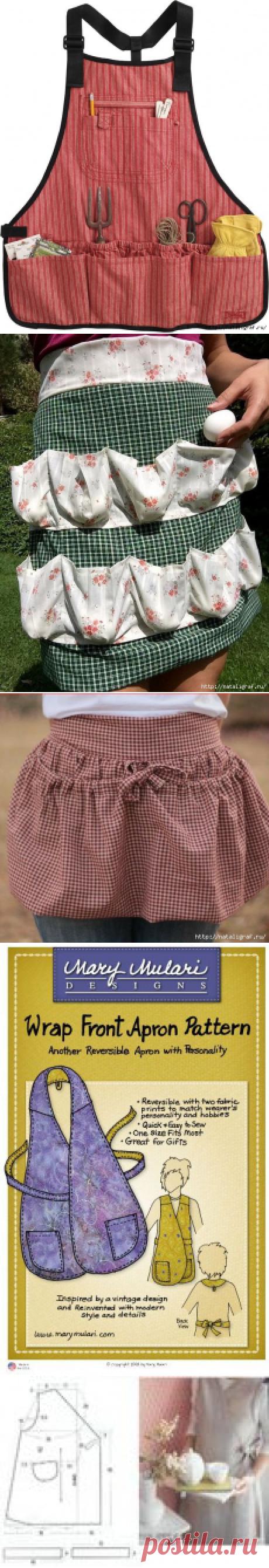 Фартуки: удобные и практичные. Со схемами-выкройками. Женские и мужские. Практичные и сексуальные, деловые и рабочие. И сшить их можно из того, что в шкафу завалялось: старые джинсы, мужские рубашки, остатки тканей, лён и хлопок, шёлк и т.п.