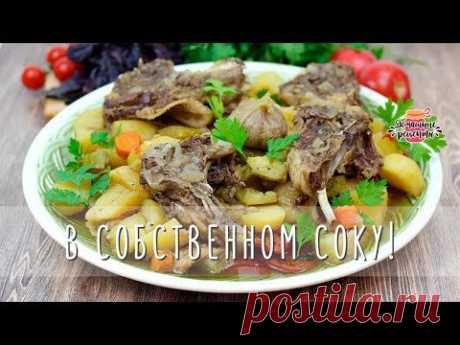🍖 Сочная Баранина с Овощами в Казане Тушеная в Собственном Соку (Дома)!