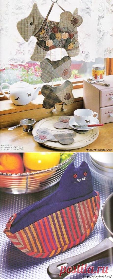 Шьем и вышиваем для кухни