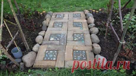 Сделала дорожки в сад за 3 копейки, из строительных остатков. Хожу по ним припеваючи (очень довольна)   Шебби-Шик   Яндекс Дзен