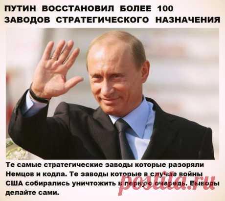 НОД Ярославль