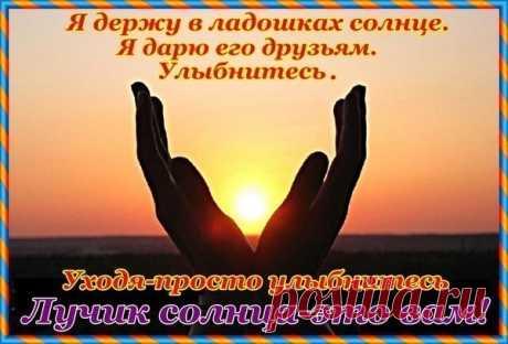 ¡HOY LA FIESTA A MÍ!!! ¡CON DNM LOS NACIMIENTOS, CON DNM LOS NACIMIENTOS! ¡ACEPTO LAS FELICITACIONES!)))))