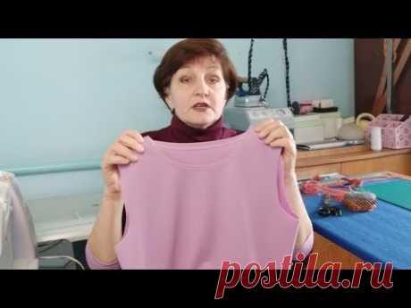 Самая простая обработка горловины трикотажного платья, блузы или майки. Справится даже новичок - YouTube