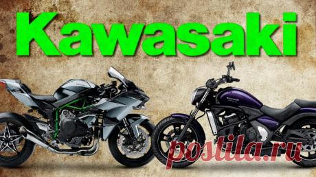 История компании «Kawasaki»: от судостроения до современных гоночных спортбайков — СпецТехноТранс