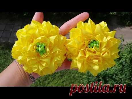 Satin Ribbon Flowers/Цветы из ленты 2.5см/Яркие георгины из атласной ленты