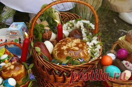 Como es necesario recoger la cesta de Pascua para que la felicidad y la abundancia sean todo el año en la casa Ahora a mí hay una lista de todo que es necesario poner en la cesta de Pascua. Está seguro que todo el año nuestra familia será acompañado con la abundancia y el bienestar y le deseo mismo y comparto este útil informats …