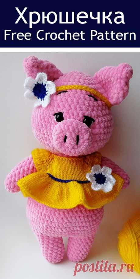 PDF Хрюшечка крючком. FREE crochet pattern; Аmigurumi doll patterns. Амигуруми схемы и описания на русском. Вязаные игрушки и поделки своими руками #amimore - свинка, поросёнок, свинья, поросенок, pig, swine, cerdo, maiale, Schwein, świnia, porco, domuz, sika, cochon, prase, gris, siga. Amigurumi doll pattern free; amigurumi patterns; amigurumi crochet; amigurumi crochet patterns; amigurumi patterns free; amigurumi today.