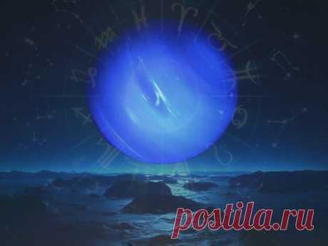 Как Нептун влияет наЗнаки Зодиака Нептун— планета иллюзий иудовольствий. Она принимает невсегда очевидное, новсегда очень важное участие впостроении характера того или иного человека. Астрологи рассказалиовлиянии планеты наразные Знаки Зодиака.