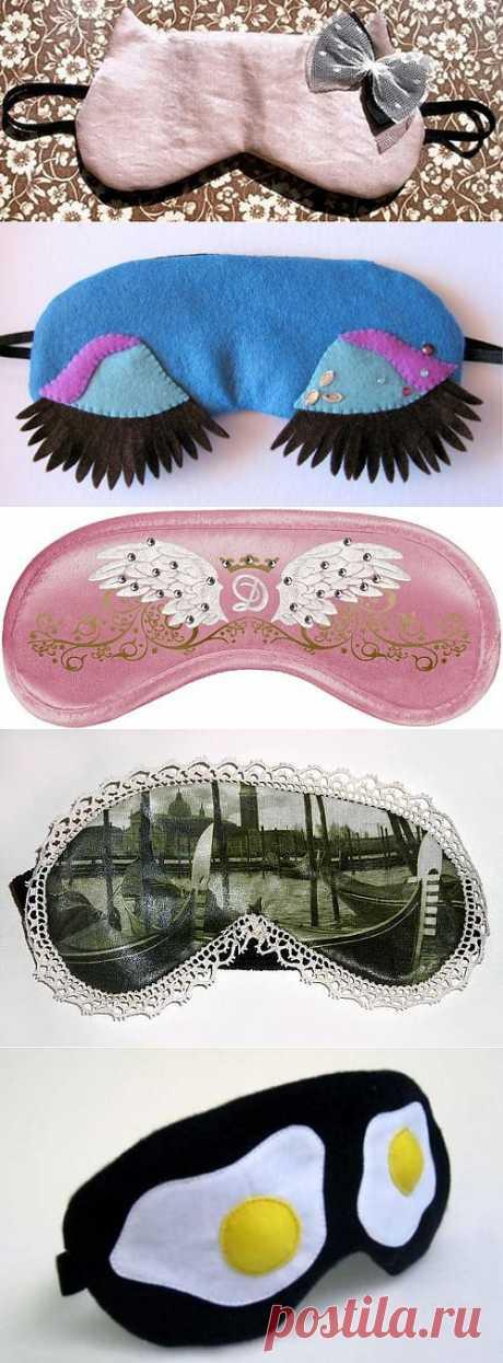 Подборка масок для сна / Аксессуары (не украшения) / Модный сайт о стильной переделке одежды и интерьера