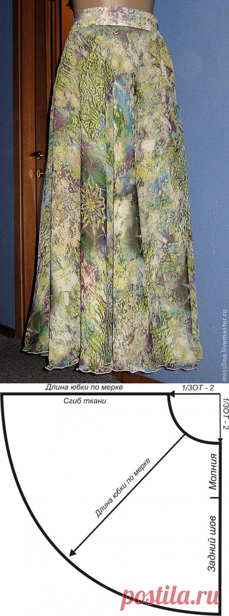 How quickly to sew a summer long skirt the hands without pattern?