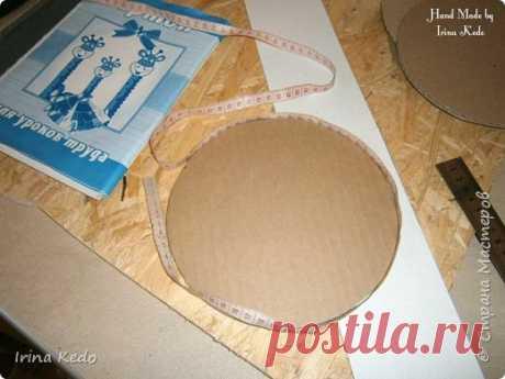 Создаём форму нужного размера для плетения бумажными трубочками. Отредактировала, добавила ребра жесткости. | Страна Мастеров