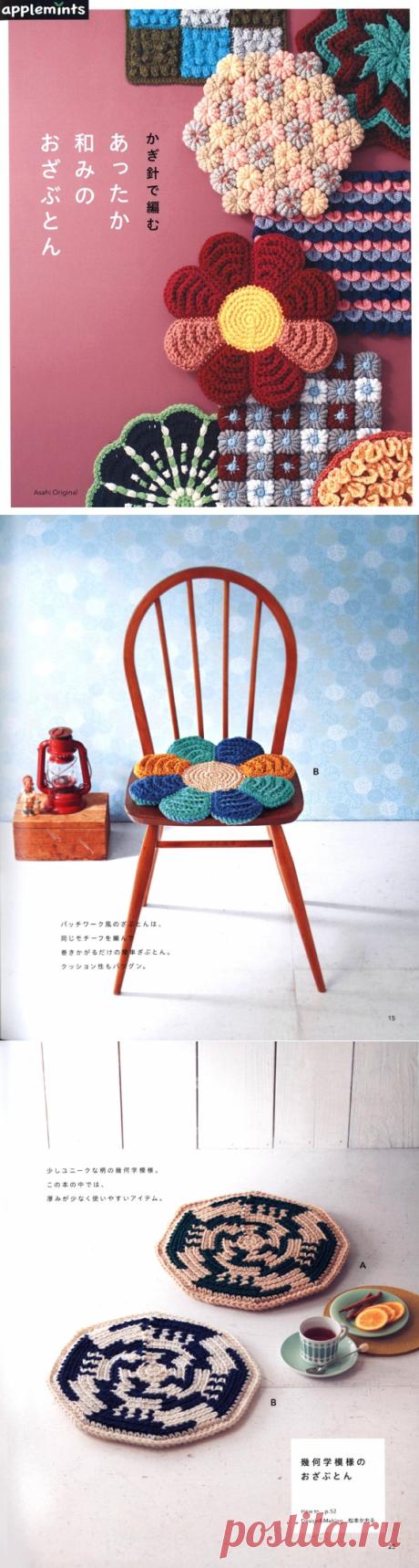 Asahi Original - Warm & Soft Crochet 2019