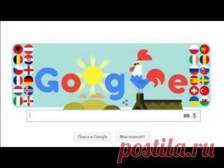 Google Doodle - Чемпионат Европы по футболу 2016