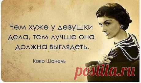 (14) Мой Мир@Mail.Ru