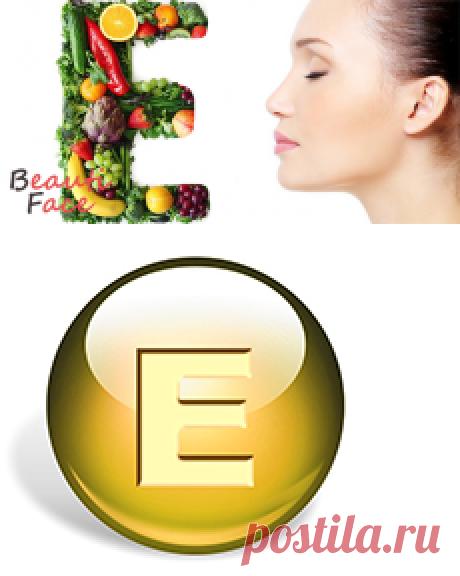 Витамин Е для кожи вокруг глаз: как действует, как применять, рецепты масок
