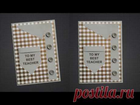 DIY Teacher's Day Card | Handmade Teacher's Day Card Making Idea