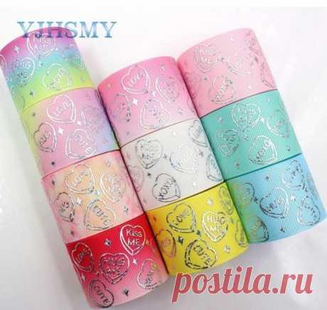 Репсовые ленты 38 мм 5 ярдов, 10 цветов