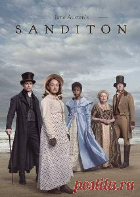 Сэндитон (2019) смотреть сериал онлайн в HD Сэндитон, сериал 2019 года  в хорошем качестве. Британский драматический сериал «Сэндитон», основанный на одноименном романе Джейн Остин, рассказывает о девушке по имени Шарлотта. Она происходит из большой семьи деревенского джентльмена.  Однажд