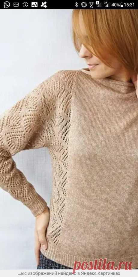 Пять элегантных и необычных моделей вязаных свитеров. Подборка. | MuMof2 | Яндекс Дзен