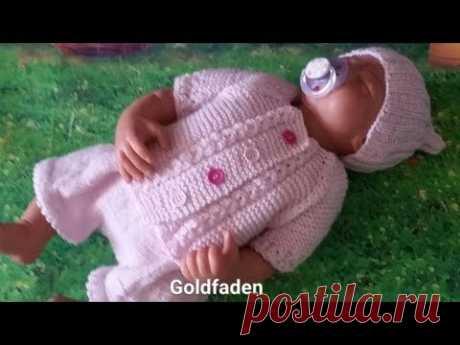 20 Goldfaden Мастер класс Кофточка для новорожденного 2 вязание спицами - YouTube