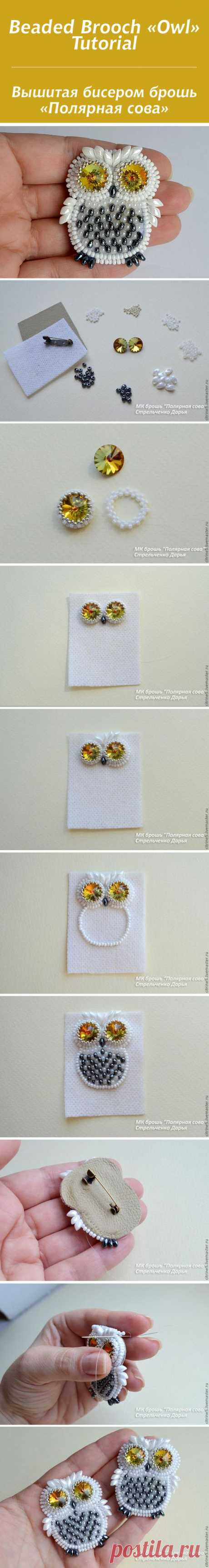 """(1) """"Полярная сова&quot brooch embroidered with beads; \/ Beaded Brooch """"Owl"""" Tutorial #bead #tutorial 