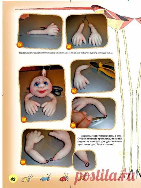 """Новый журнал по пошиву куклы """"на удачу"""". Мастер-класс от Елены Лаврентьевой"""