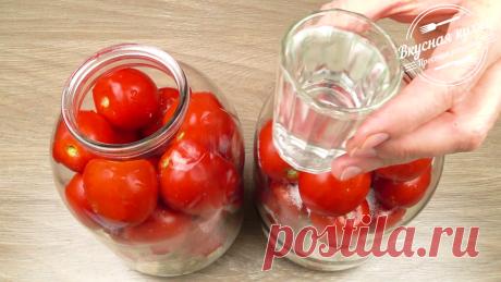 Удивительный рецепт соленых помидор на зиму. Вкусная заготовка для зимних застолий | Вкусная кухня. Простые рецепты | Яндекс Дзен
