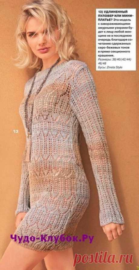 Мини-платье с ажурными узорами вязаное спицами 877 | ✺❁сайт ЧУДО-клубок ❣ ❂✺Мини-платье с ажурными узорами вязаное спицами 877, описание и схемы к нему: ❂ ►►➤6 000 ✿моделей вязания ❣❣❣ 70 000 узоров►►Заходите❣❣ %