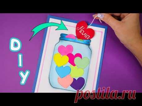 DIY Баночка с сердечками 💕 Подарок для мамы или подруги