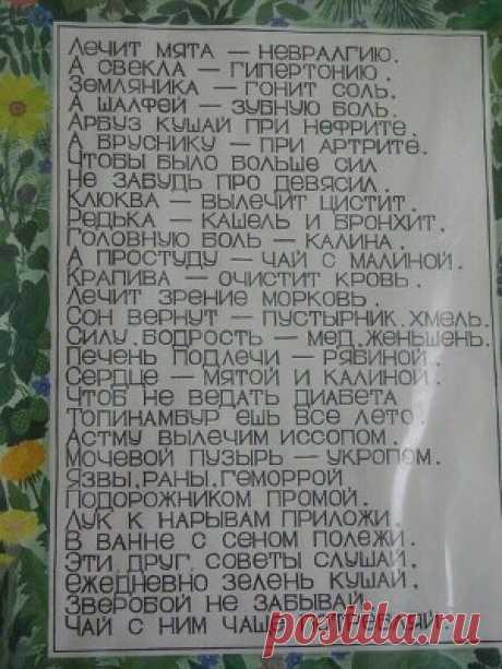 Фотографии Женский дневник - Мой Мир@Mail.ru