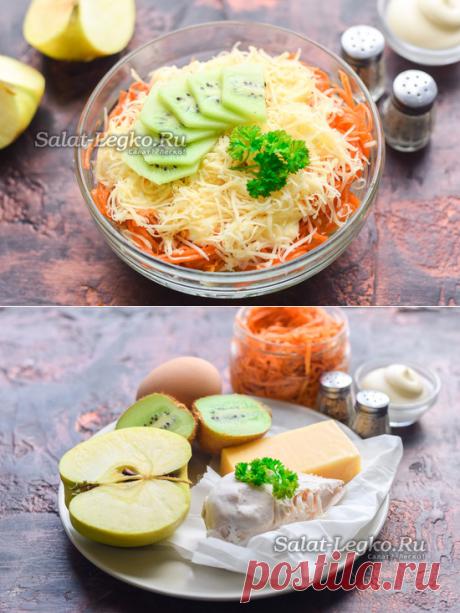 """La ensalada \""""África\"""" del kiwi, la receta de la foto poshagovo"""