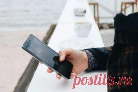 Отношения в сети: любовь по интернету » Notagram.ru Что делать если влюбилась по интернету. Любовь по интернету: что говорят психологи. Возможна ли любовь по интернету. Серьезные отношения через интернет.