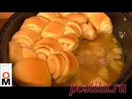 Это блюдо в Германии готовят на всю большую семью. Рецепт Ниже под Видео!!! А Также Плейлисты с Другими Рецептами на Моем Канале! ***************************...
