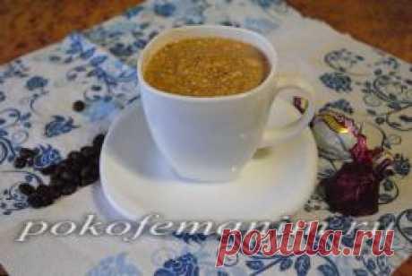 Кофе со сметаной