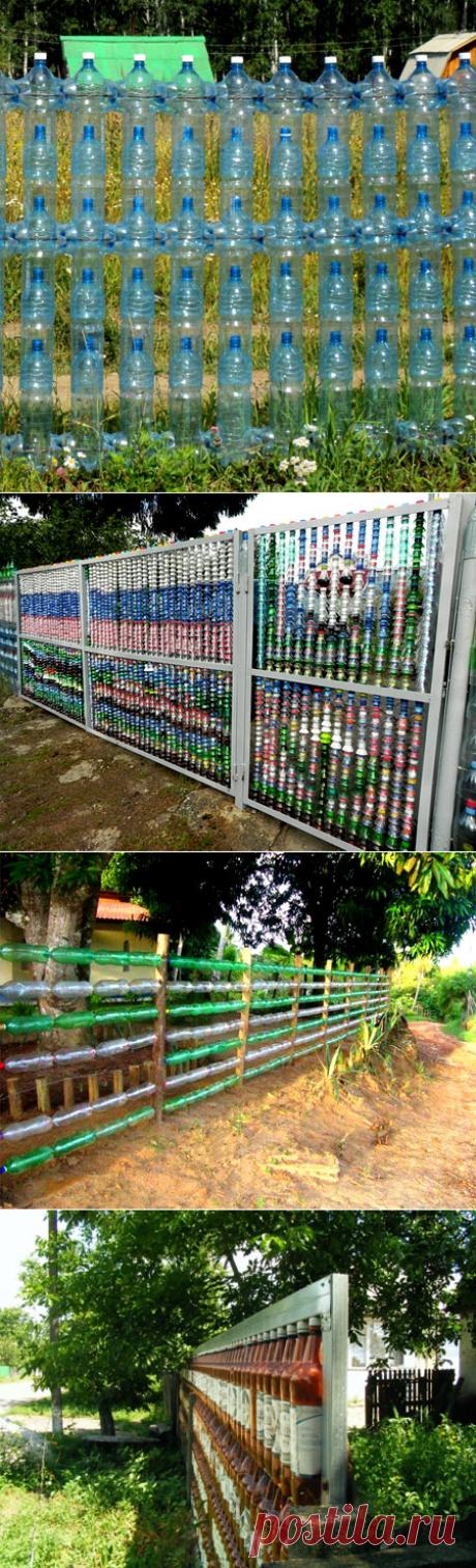 Как сделать забор из пластиковых бутылок своими руками: фото и видео