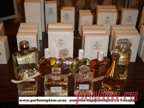 Элитная парфюмерия со склада в Москве, более 7500 позиций в прайс-листе www.parfumoptom.ucoz.ru