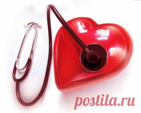 (+1) тема - Полезные продукты для сердца | ВСЕГДА В ФОРМЕ!