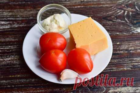 Помидоры по-итальянски: рецепт с фото пошагово